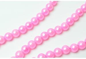 Бусины пластиковые 8 мм, розовые