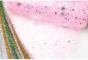 Фатин со звездным небом, 15 см, розовый