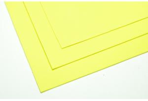 Фоамиран 20 х 30 см см, толщина 1 мм, желтый