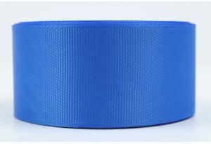 Репсовая лента 4 см, синяя