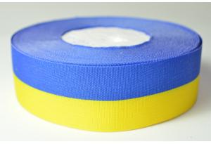 Репсовая лента 2.5 см, Флаг Украины, желто-синяя