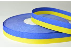 Репсовая лента 1,2 см, Флаг Украины, желто-синяя