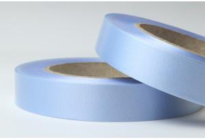 Полипропиленовая лента 2 см, голубая