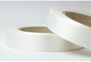 Полипропиленовая лента 2 см, айвори